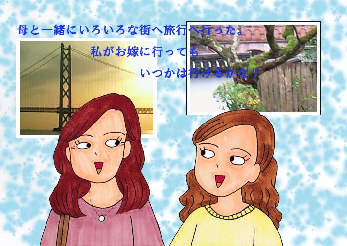 f:id:umenomi-gakuen:20170619161959j:plain