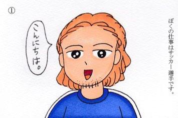 f:id:umenomi-gakuen:20170621170009j:plain