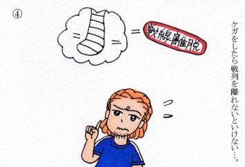 f:id:umenomi-gakuen:20170621170242j:plain