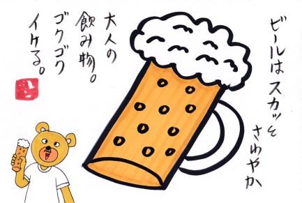 f:id:umenomi-gakuen:20170624213502j:plain
