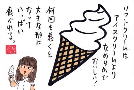 f:id:umenomi-gakuen:20170624213804j:plain
