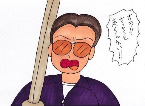 f:id:umenomi-gakuen:20170627183928j:plain