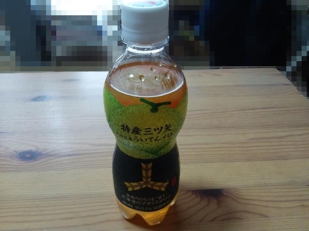 f:id:umenomi-gakuen:20170628184935j:plain