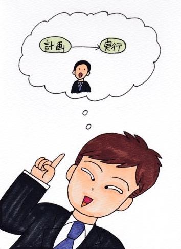 f:id:umenomi-gakuen:20170718185604j:plain