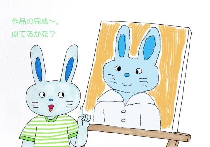 f:id:umenomi-gakuen:20170719172919j:plain