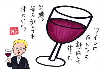f:id:umenomi-gakuen:20170723201216j:plain