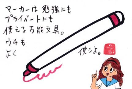 f:id:umenomi-gakuen:20170723201845j:plain