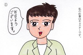 f:id:umenomi-gakuen:20170724204030j:plain