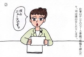 f:id:umenomi-gakuen:20170724204046j:plain