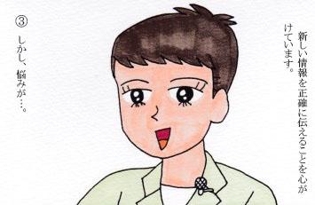 f:id:umenomi-gakuen:20170724204055j:plain