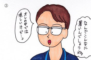 f:id:umenomi-gakuen:20170727200245j:plain