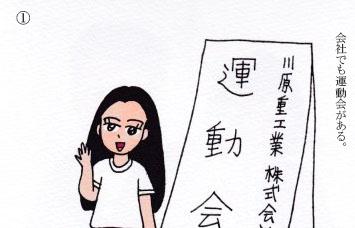 f:id:umenomi-gakuen:20170813201908j:plain