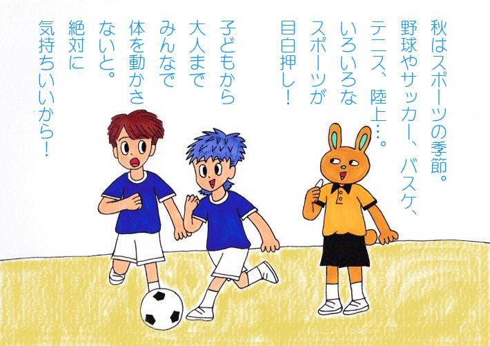 f:id:umenomi-gakuen:20170815184043j:plain