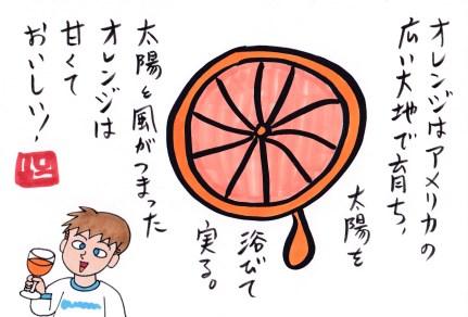 f:id:umenomi-gakuen:20170817174312j:plain