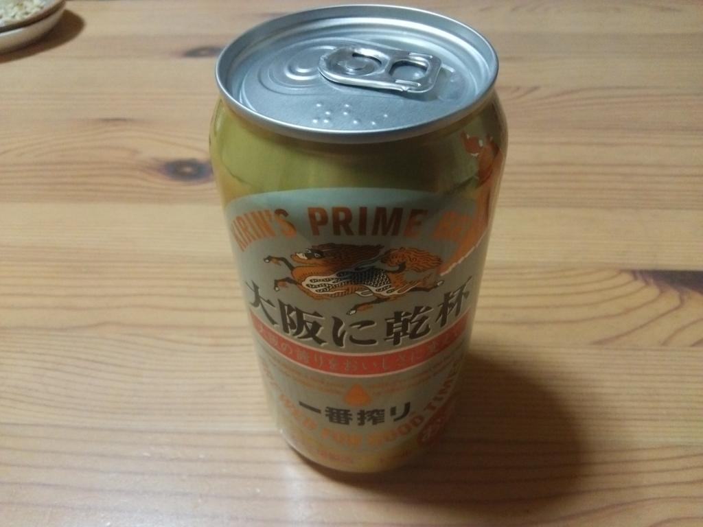 f:id:umenomi-gakuen:20170822175539j:plain