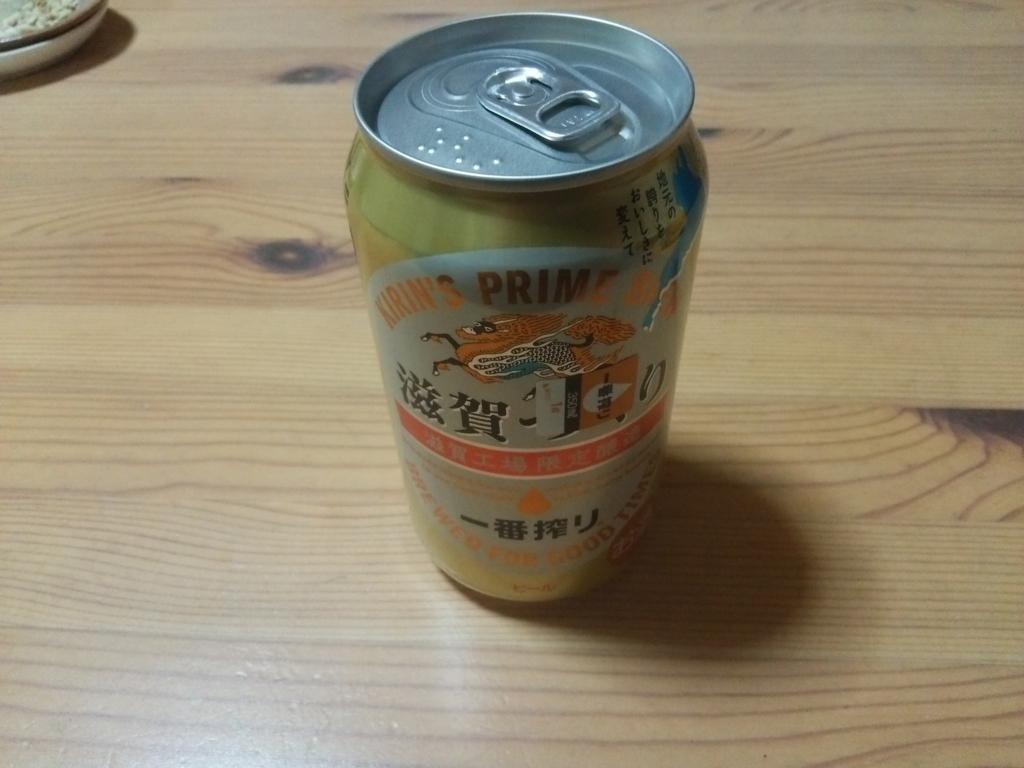 f:id:umenomi-gakuen:20170822181219j:plain
