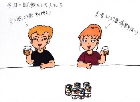 f:id:umenomi-gakuen:20170822182153j:plain