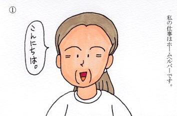 f:id:umenomi-gakuen:20170825162824j:plain