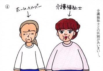 f:id:umenomi-gakuen:20170825162904j:plain