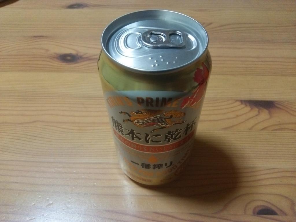 f:id:umenomi-gakuen:20170828174711j:plain