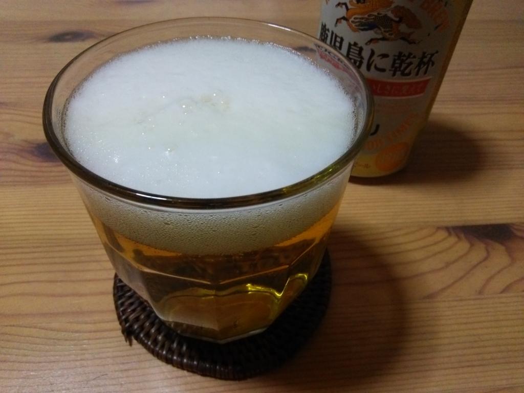 f:id:umenomi-gakuen:20170828175925j:plain