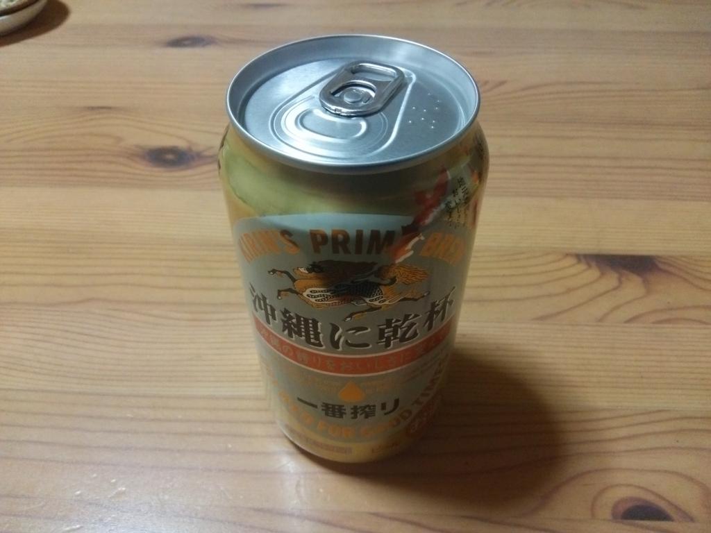 f:id:umenomi-gakuen:20170828180106j:plain