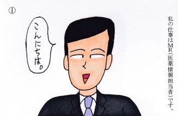 f:id:umenomi-gakuen:20170917170129j:plain