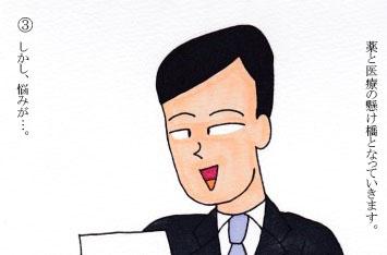 f:id:umenomi-gakuen:20170917170156j:plain