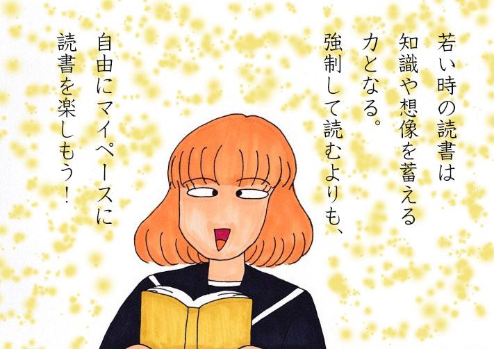 f:id:umenomi-gakuen:20170919181749j:plain