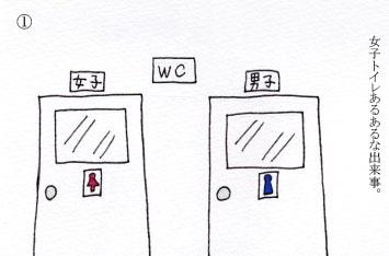 f:id:umenomi-gakuen:20170920193229j:plain