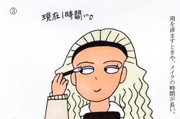 f:id:umenomi-gakuen:20170920193251j:plain