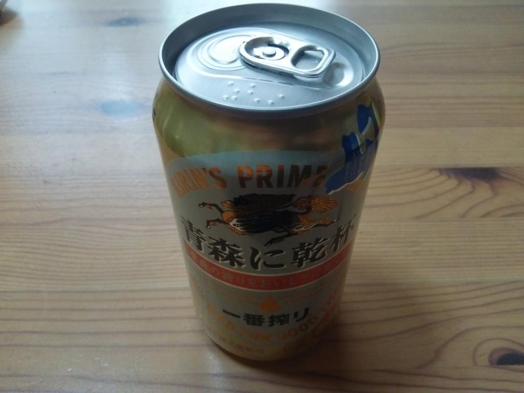 f:id:umenomi-gakuen:20170921171352j:plain