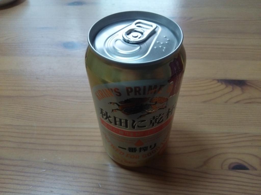 f:id:umenomi-gakuen:20170921171700j:plain