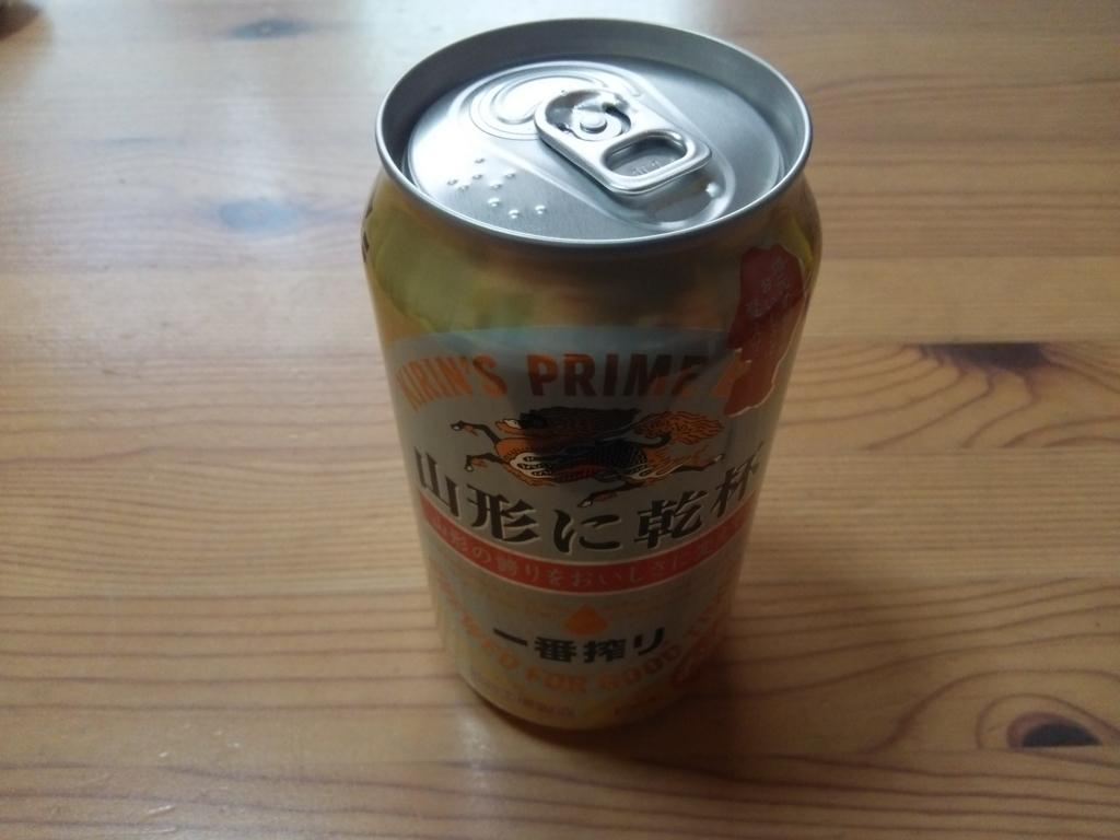 f:id:umenomi-gakuen:20170921171951j:plain