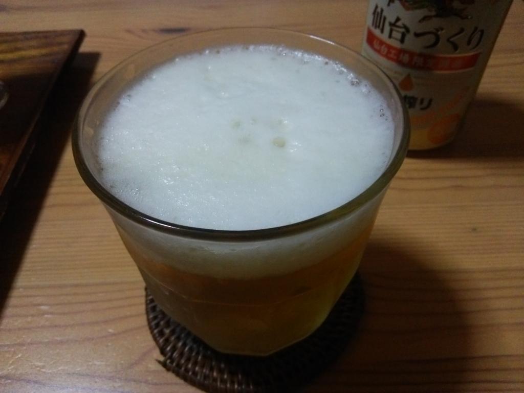 f:id:umenomi-gakuen:20170921172541j:plain