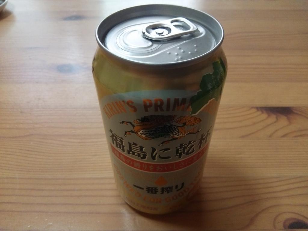 f:id:umenomi-gakuen:20170921173046j:plain