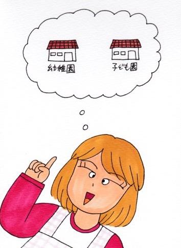 f:id:umenomi-gakuen:20170921220521j:plain