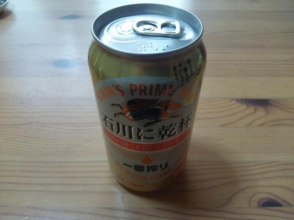 f:id:umenomi-gakuen:20170925195233j:plain