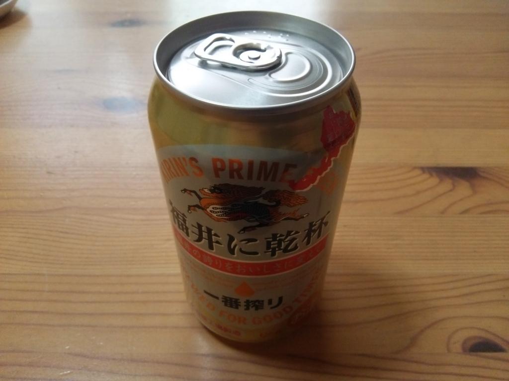 f:id:umenomi-gakuen:20170925195644j:plain