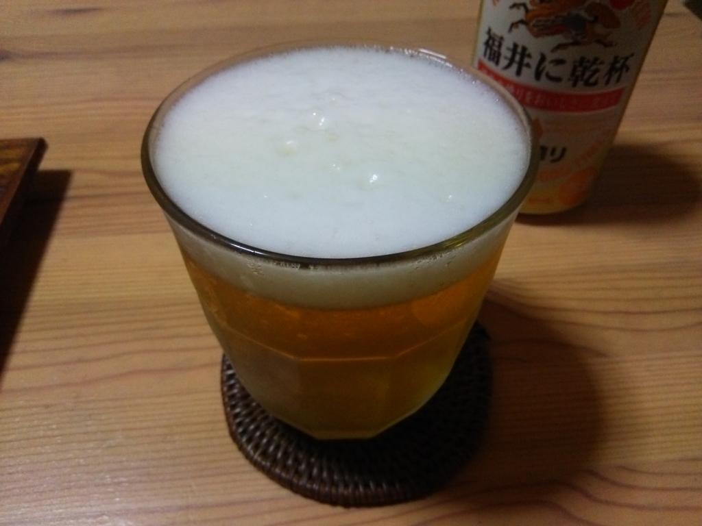 f:id:umenomi-gakuen:20170925195745j:plain
