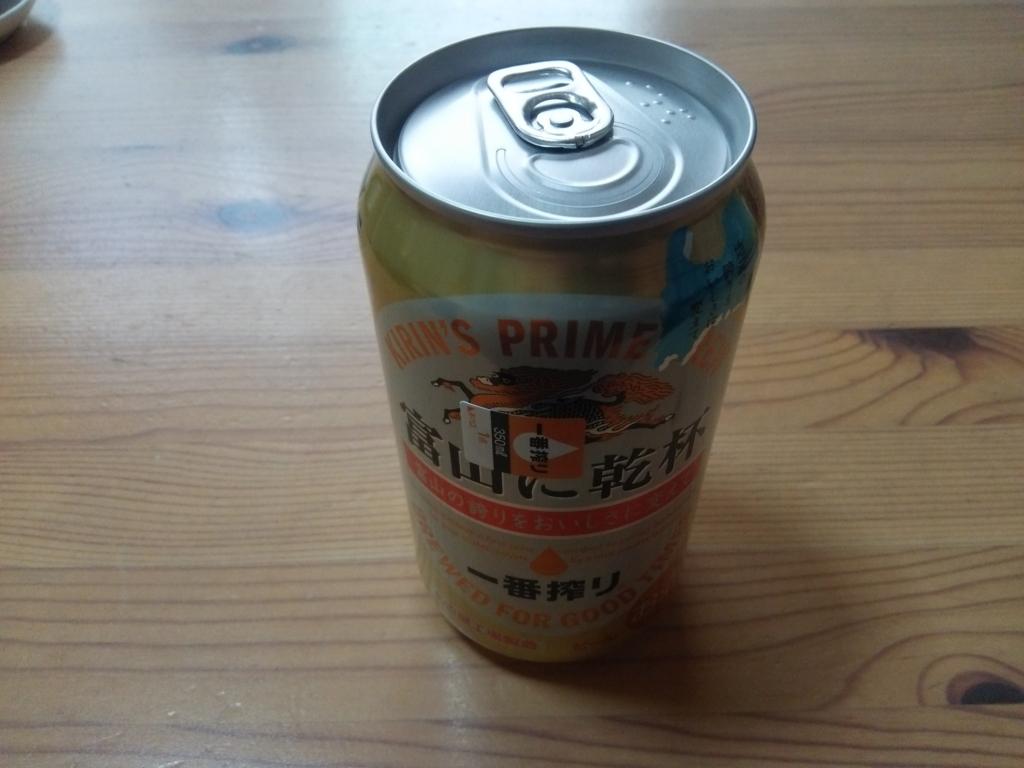 f:id:umenomi-gakuen:20170925200012j:plain