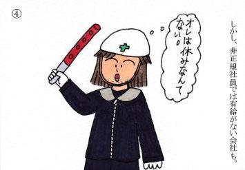 f:id:umenomi-gakuen:20170928170754j:plain