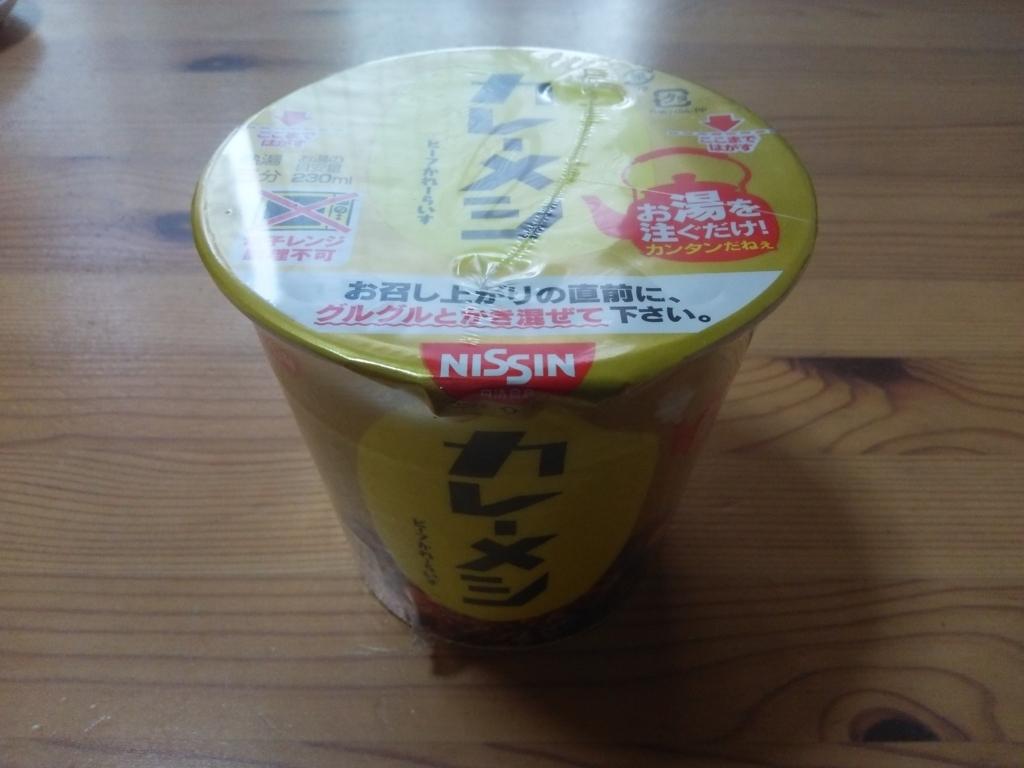 f:id:umenomi-gakuen:20170928205605j:plain