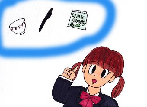 f:id:umenomi-gakuen:20170928213001j:plain