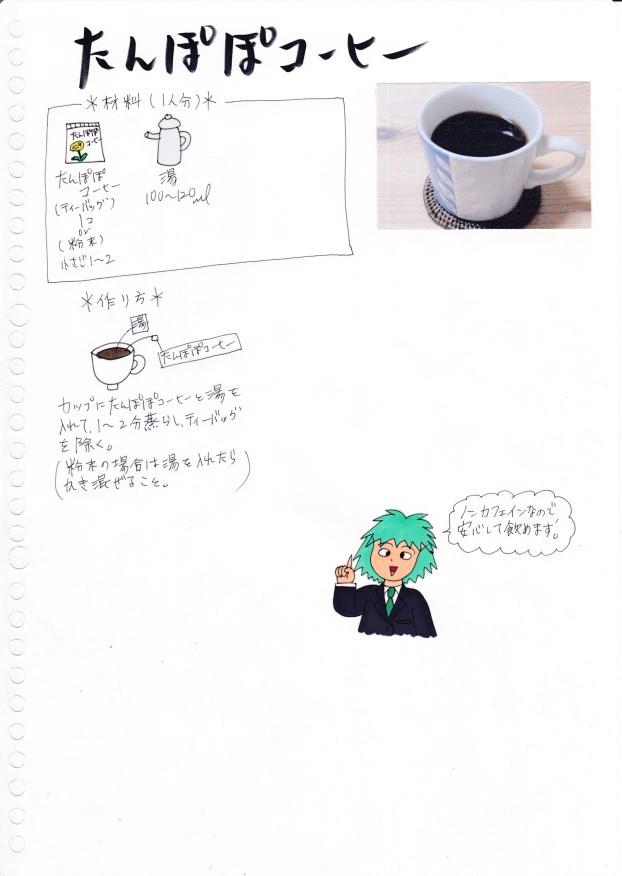 f:id:umenomi-gakuen:20170930034318j:plain