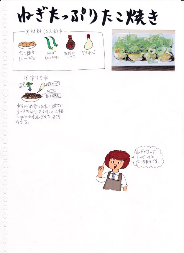 f:id:umenomi-gakuen:20170930092416j:plain