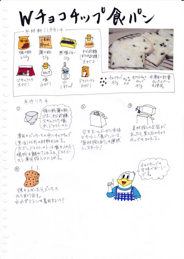 f:id:umenomi-gakuen:20170930110752j:plain