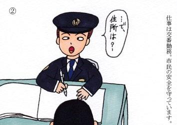 f:id:umenomi-gakuen:20171012201018j:plain