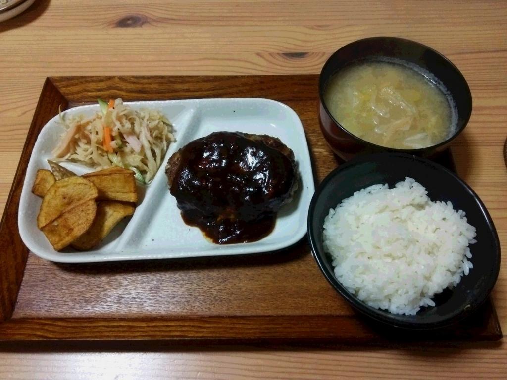 f:id:umenomi-gakuen:20171013174846j:plain