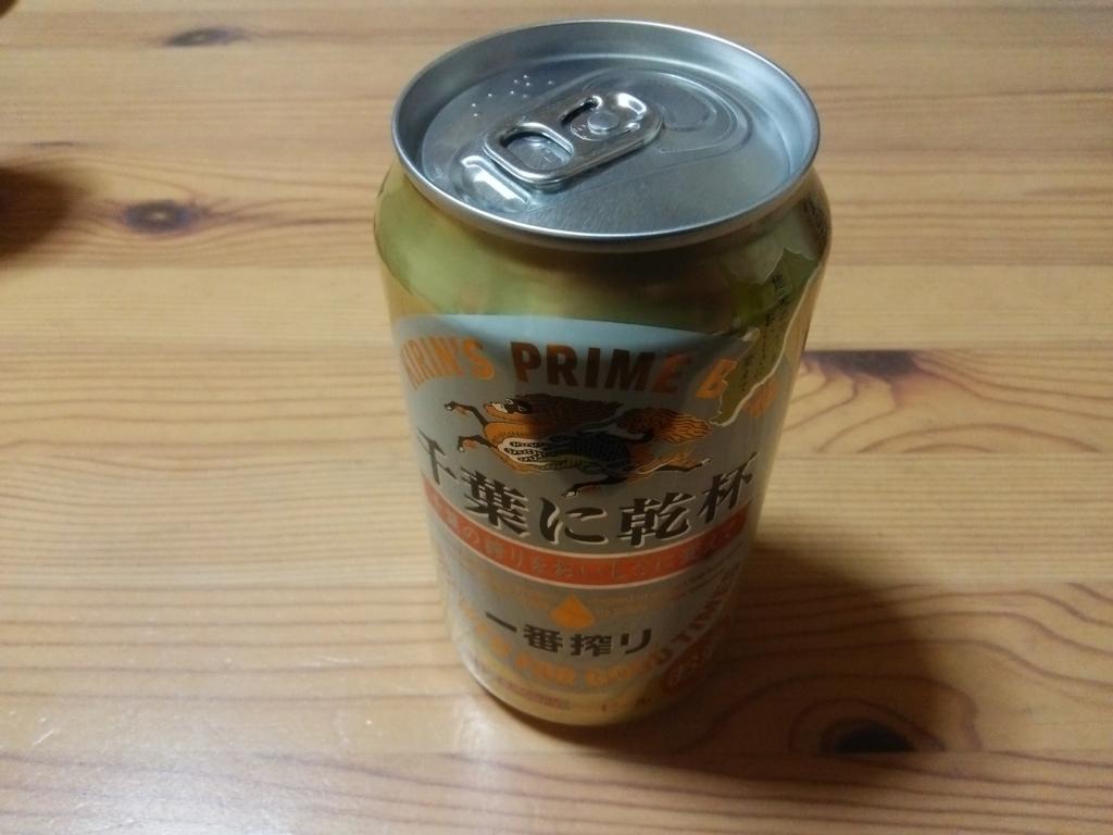 f:id:umenomi-gakuen:20171016171345j:plain